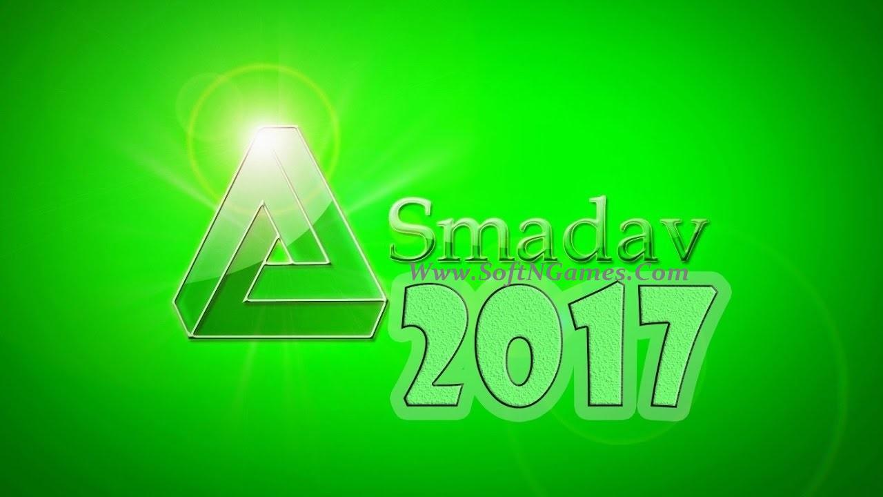 free smadav 2017